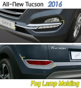 Rear Fog Lamp Molding Front Reflex Lenz Cover Silver for Hyundai Tucson 2016~18