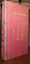 1937 Sian A Coup D'Etat Extracts from a Diary by Chiang Kai-Shek Deluxe First Ed