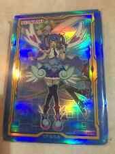 Yugioh Official Trickstar Blue Angel Link Sleeves 60 sheets sealed Japan made