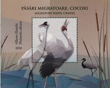 Romania 2018 Migratory birds cranes MNH stamps + FDC limited edition of 256 pcs