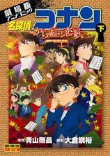 JAPAN NEW Detective Conan Crimson Love Letter 2 (Shonen Sunday Comics)Manga book