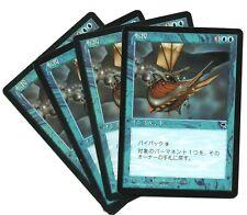 Capsize x4 MTG Playset Tempest Japanese NM/NM-