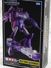 New ZW Transformers Master MP-29 MP29 Sasser Wave G1 styled with glow