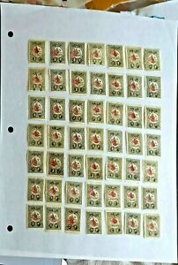 OTTOMAN 1919 5p/2p SURCHARGED  OLIVE NEWSPAPER STAMPS MH UNUSED TOTALY 49
