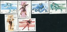 LAO LAOS STAMP 1990 WINTER OLYMPIC GAMES ALBERTVILLE'92 6v MINT NH