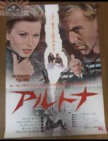 MPH29066 The Condemned of Altona 1963 Original Japanese B2 Movie Poster