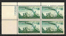 CANAL ZONE #165 TOWING LOCOMOTIVE 1978 PLATE BLOCK MNH OG SHIP