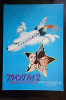 Airplane 2 Japanese Movie Program Pamphlet 1982