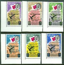 Edw1949Sell : Sharjah 1964 Scott #C7-12 Jfk Complete set. Vf, Mint Nh. Cat $92.