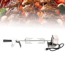 Bbq Electric Stainless Steel Goat Pig Chicken Spit Rotisserie Grill Motor Rod Us