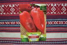 Kurtovska KAPIYA rojo grande enorme pimiento dulce búlgaro vegetal Apx. 280 semillas
