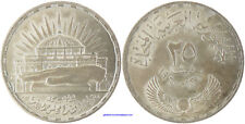 EGYPTE 25 PIASTRES ARGENT ASSEMBLEE NATIONALE 1380  SUP