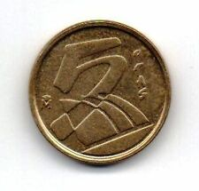Spain 1992 5Ptas Coin Collector's Item.  As Per scanned images