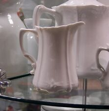 Hutschenreuther Baronesse White Creamer or cream pitcher, new Rosenthal