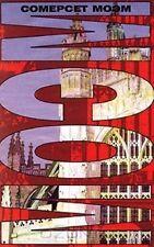 Сомерсет Моэм. Собрание сочинений в девяти томах. Том 5. Острие бритвы. На китай