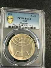1958 5 Lirot Menora PCGS PR64 Israel - Very RARE Proof in High Grade!