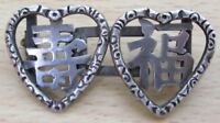 Old Silvertone White Metal Two Hearts Asian Brooch, Broken, Missing Pin