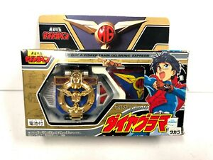 Takara The Brave Express Might Gaine Diagrammer 1/1 Scale Prop