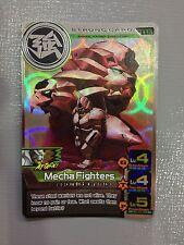 Animal Kaiser English Silver Mecha Fighters Evo.8 S-113E