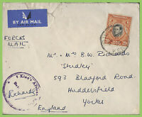 K.U.T. 1952 KGVI 20c on cover to England with 'Gil Gil' cancel & K.A.R. cachet