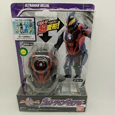 Bandai 2012 Ultraman Belial Ultra Egg Series Tokusatsu Kaiju Action Figure Rare