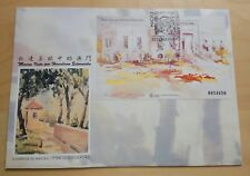1996 Macau Paintings Herculano Estorninho Souvenir Sheet S/S FDC 澳门杜连玉画澳门小型张首日封