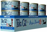 Grain-Free Wet Canned Food with Flaked Tuna for Cats & Kittens 12 cans 3oz Set