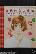 Kare Kano Character Book Masami Tsuda Official Artbook