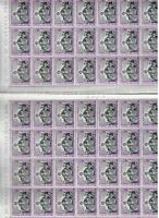 s21546A) Italy 1957 MNH New Savio 1v Twin Sheet Folded
