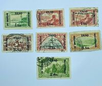 IRAQ IN BRITISH OCCUPATION LOT OF 7 DIFFERENT STAMPS USED, OVERPRINTS