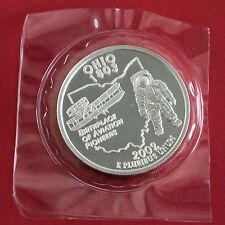 Ohio 2002 1 onza Troy De Plata Fina .999 prueba Ronda-como Nuevo Paquete Sellado