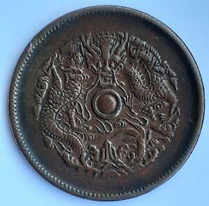 10 cash 1903-1906 Chine Empire Guangxu Chekiang, XF