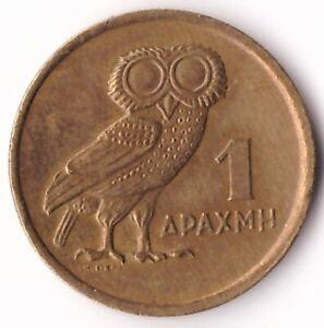 1 Drachma 1973 Greece Coin KM#107 - Athene noctua