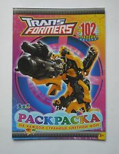 "Transformers Coloring Book 16 pages  102 stickers inside 6x9""(16x23cm)"