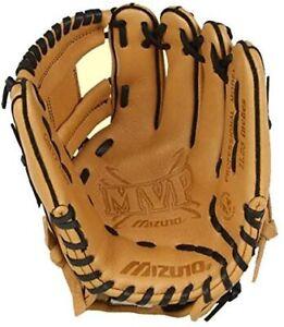 """New Mizuno MVP Series Fielding Glove GMVP1126 11.25"""" Baseball RHT Tan/Black"""