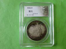 Old Coin 1枚 1877 外国银元  鹰洋