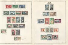 Ceylon Collection 1861 to 1969 on 20 Minkus Specialty Pages, Loaded
