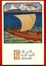 RUSSIA BY BILIBIN sailing ship AND POEM VINTAGE POSTCARD PUBLISHER RISHAR 188