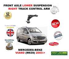 FOR MERCEDES-BENZ VIANO 2003-> FRONT RIGHT LOWER SUSPENSION TRACK CONTROL ARM