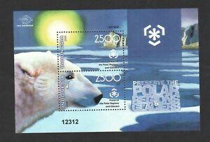 INDONESIA 2009 PRESERVE THE POLAR REGIONS & GLACIERS (POLAR BEAR) SOUVENIR SHEET