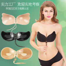 EVON SEXY INVISIBLE SIDE WING BRA SILICONE NU BRA SEAMLESS PUSH UP