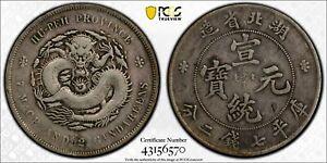 China 1909-1911 Hupeh Dragon Dollar Y-131 LM-187 Inc. Swirl  PCGS VF DETAILS