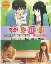 DVD Kimi Ni Todoke Season 1 + 2 + Live Movie DVD +Free 1 Anime DVD+Tracking no