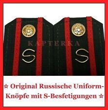 Russische Armee Uniform-Knöpfe mit S-Befestigungen für Schulterstücke, Original
