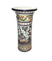 "Portugal Hand Painted Animal Folk Art Vase 7 1/2"" Rustica Lisboa #56 Small Crack"