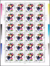China Stamp 2004-1 Year of Monkey (2004 Jiashen Year) 猴年 Full Sheet MNH
