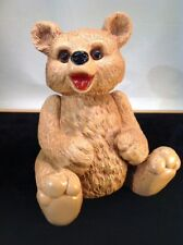 """Vtg Homco Large Dark Tan Bear Cub Figuerine 11"""" Tall 1985 Excellent Condition"""