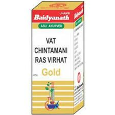 2 BOTTLE 20 TABLETS Baidyanath Vat Chintamani Ras Virhat with GOLD FREE SHIP