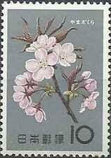 Timbre Flore Japon 667 ** lot 20266