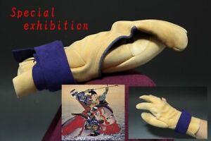 Japan Antique Yugake glove archery arrow yoroi samurai bow katana Busho good